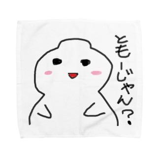 おもちくんグッズ byあらた Towel handkerchiefs