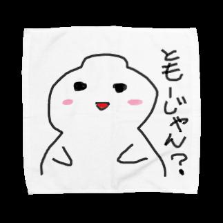 あらたのおもちくんグッズ byあらた Towel handkerchiefs