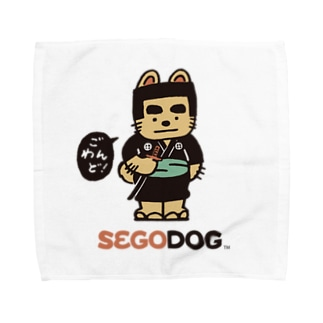 SEGODOG Towel handkerchiefs