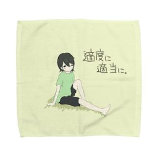 適度に適当に。 Towel handkerchiefs