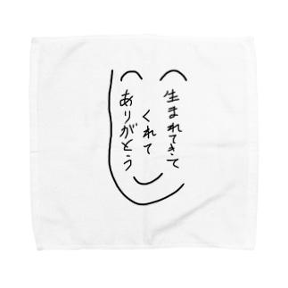 子どもに感謝 Towel handkerchiefs