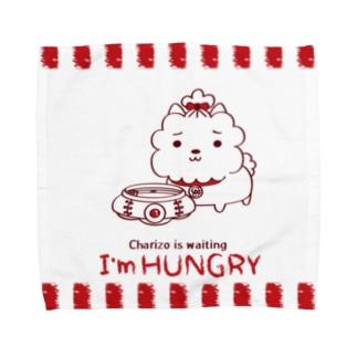 ハングリー♪チャリゾー Towel handkerchiefs