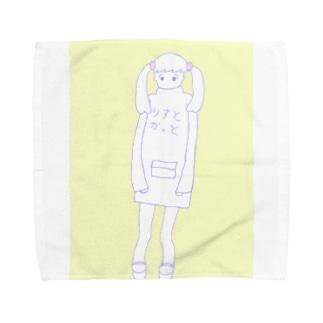 りすちゃん Towel handkerchiefs