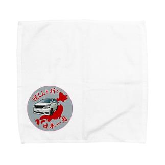 VELLと行く日本一周 Towel handkerchiefs