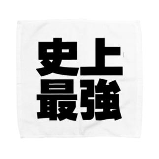 史上最強ー 黒 Towel handkerchiefs