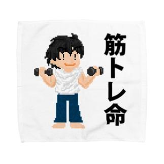 さくらぎさんの筋トレ命 Towel handkerchiefs