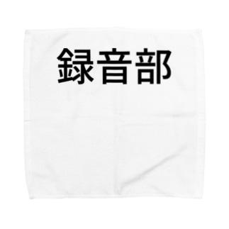 IORIの録音部 Towel handkerchiefs