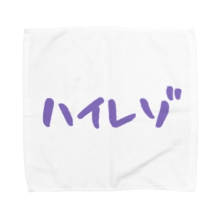 ハイレゾ Towel handkerchiefs
