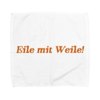 【ドイツ語】遠回りをもって急ぐ Towel handkerchiefs