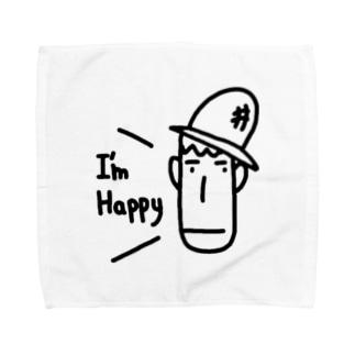 I'm happy 2 Towel handkerchiefs