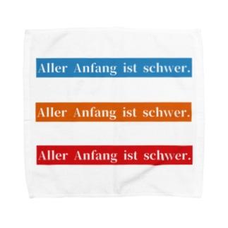 【ドイツ語】何事もはじめは難しい 3色 Towel handkerchiefs