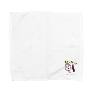 めかしなさい(大) Towel handkerchiefs
