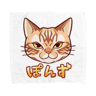 ぽんず Towel handkerchiefs