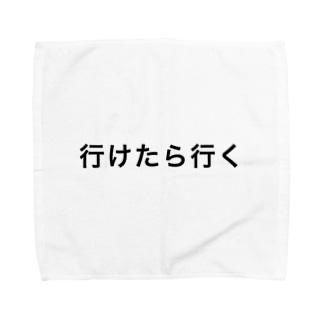 行けたら行く Towel handkerchiefs