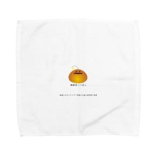 タ・オルハンカチ Towel handkerchiefs