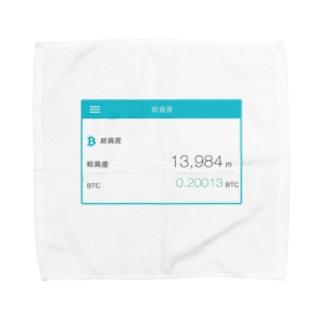 総資産13,984円 Towel handkerchiefs