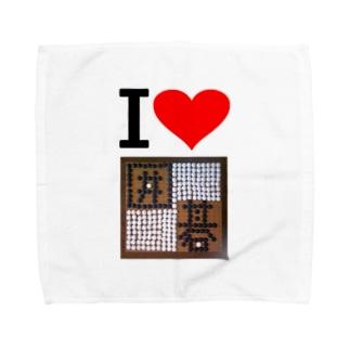 アイ ハート 囲碁 ( I  Love 囲碁 ) Towel handkerchiefs