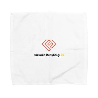 福岡Ruby会議 ロゴ(文字入り) タオルハンカチ
