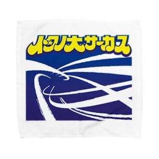 イタノ大サーカス(絵入り) Towel handkerchiefs
