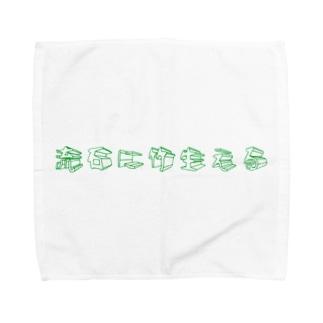 流石に竹生える Towel handkerchiefs
