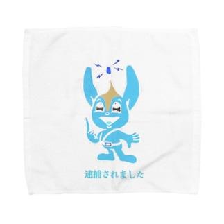 逮捕されました Towel handkerchiefs