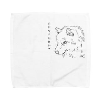 日本人の2人に1人が使ってるグッズ Towel handkerchiefs
