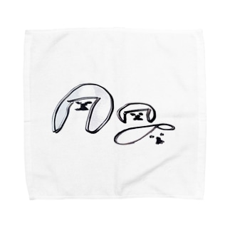 TLKY. Towel handkerchiefs