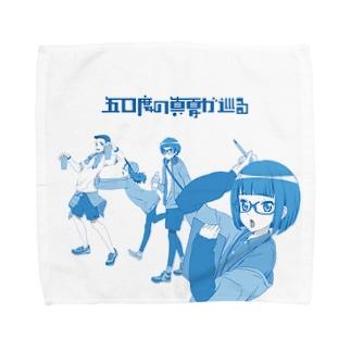 五〇度の真夏が巡る Towel handkerchiefs