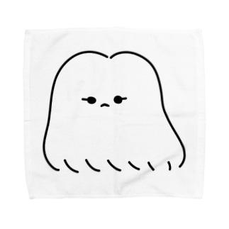 nervou's Towel handkerchiefs