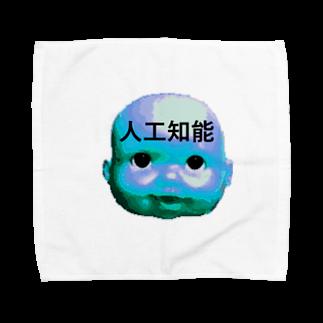 縺イ縺ィ縺ェ縺舌j縺薙¢縺の試験管ベビー Towel handkerchiefs