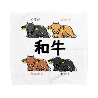 和牛4品種 Towel handkerchiefs