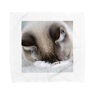 うちの猫シェイミのごめん寝(両手バージョン) Towel handkerchiefs