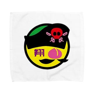 パ紋No.3157 翔 Towel handkerchiefs