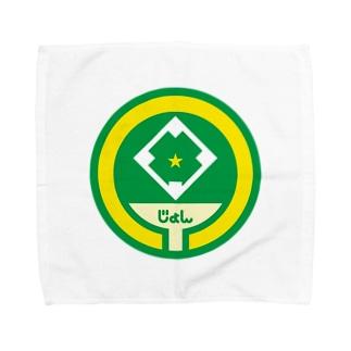 パ紋No.3158 じょん Towel handkerchiefs