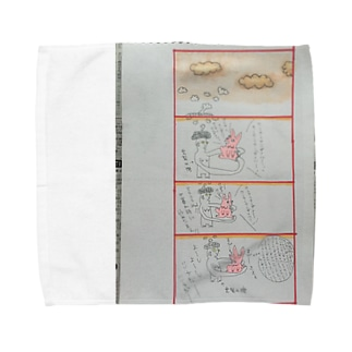 雲製氷機くんと20ml Towel handkerchiefs