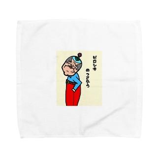 ピロシキめっさくん Towel handkerchiefs