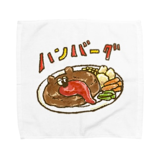 ぶちゃくま。ハンバーグ! Towel handkerchiefs