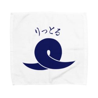りっとる(紺) タオルハンカチ