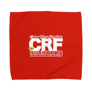 70年代 昭和歌謡 CRF Towel handkerchiefs