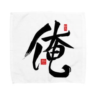 JUNSEN(純仙)俺 Towel handkerchiefs