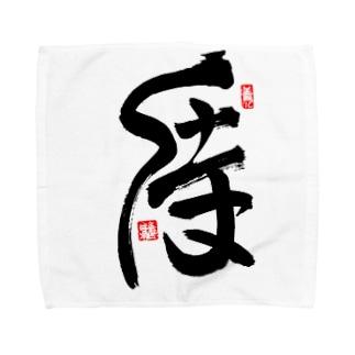 JUNSEN(純仙)侍 Towel handkerchiefs