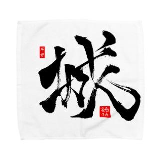 JUNSEN(純仙)城 Towel handkerchiefs