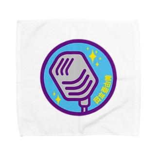 パ紋No.3162 岡本 Towel handkerchiefs
