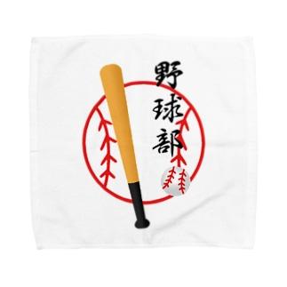 野球部 Towel handkerchiefs