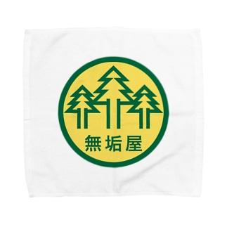 パ紋No.3168 無垢屋 Towel handkerchiefs