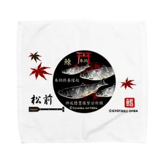 松前;鰊(HERRING)japan Towel handkerchiefs