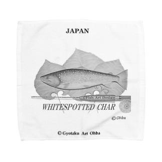 雨鱒(アメマス) Towel handkerchiefs