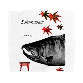 サクラマス 産卵期(婚姻色 モノクロ) Towel handkerchiefs