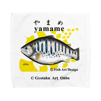 ヤマメ!(山女魚) Towel handkerchiefs