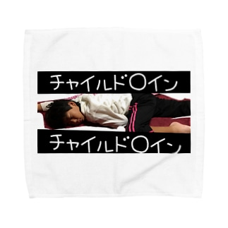 固定ツイートの人物 Towel handkerchiefs